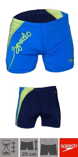 SKAS Speedo Boy Aquashort S040