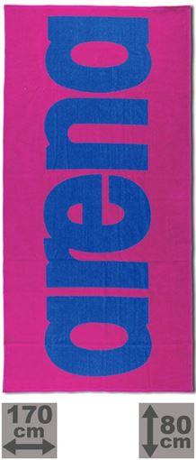 ZRHB Arena Handtuch Logo PK