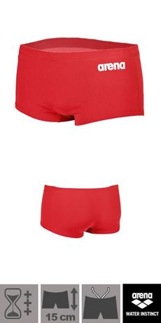 c6f47da994 Boxer swim trunks boys Solid Squared Short