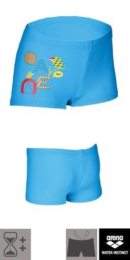 SKBY Badehose Toddler H026