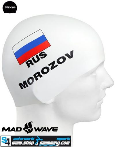 BKSR Badekappe M.W. Morozov WZ