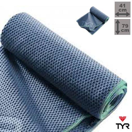 ZRHK Handtuch Microfaser Towel