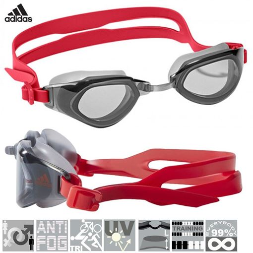 SBT Schwimmbrille Peristar Fit