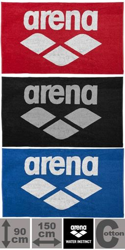 ZRHB Arena Handtuch Pool Soft